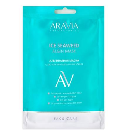Aravia Laboratories Альгинатная маска для лица с экстрактом мяты и спирулины Ice Seaweed Algin Mask